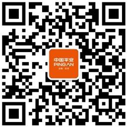 官方公眾(zhong)號